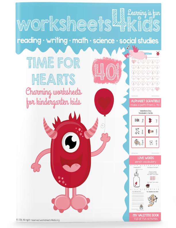 valentine's day worksheets